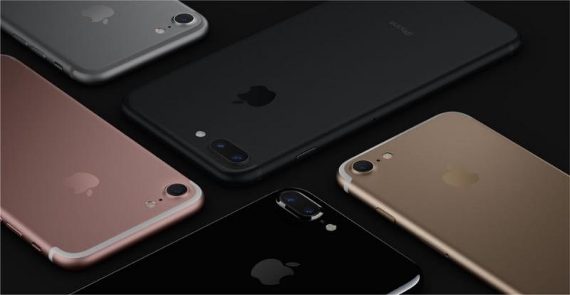 Få överraskningar i Iphone 7