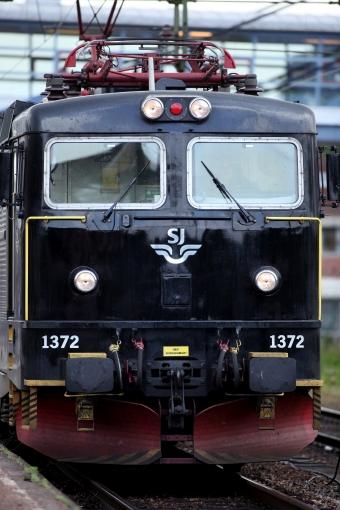 Tåg berättar hur de mår